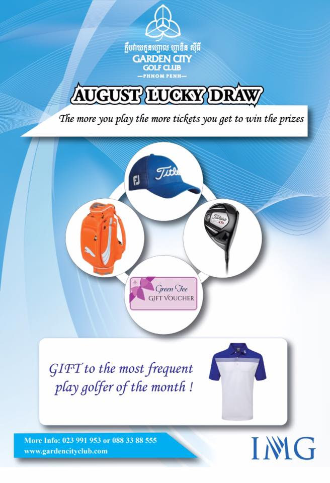 (English) GARDEN CITY GOLF CLUB  LUCKY DRAW!