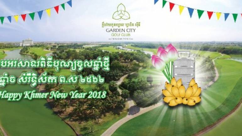 (English) Happy Khmer New Year 2018