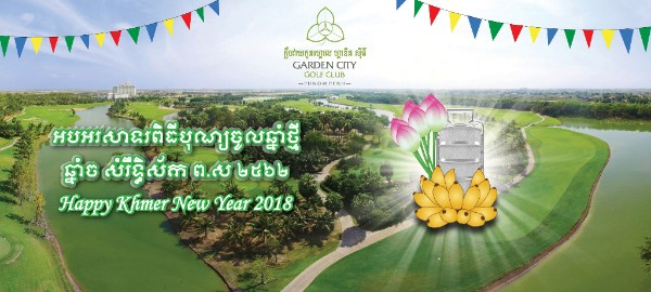 Happy Khmer New Year 2018
